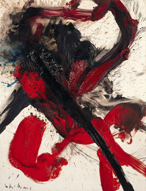 地暴星喪門神 1961年 兵庫県立美術館蔵(山村コレクション) 油彩、キャンバス