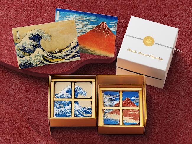 Okada Museum Chocolate『波と富士』¥4,801(税込)