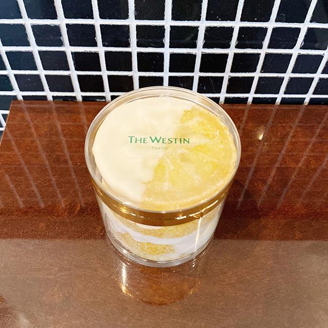 「レモンショコラ」¥1,350