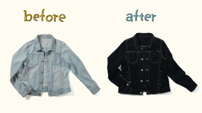染め替えサービスは重量によって価格を決定。写真のデニムジャケット(550g)の場合 ¥4,050。