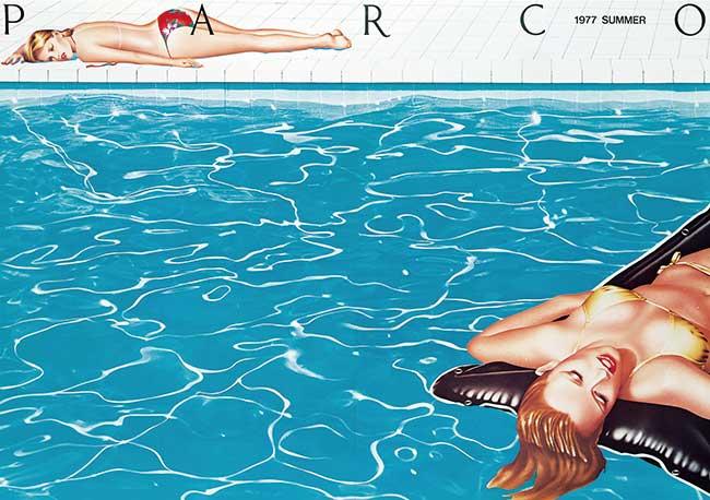 山口はるみといえば、まず浮かぶのはオープン当初から手掛けていたPARCOの広告イラスト。特にプールの絵は鮮烈な印象を残し、今なお若いアーティストに影響を与えている。©Harumi Yamaguchi Courtesy of PARCO and NANZUKA