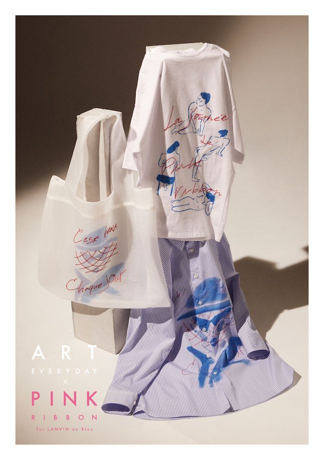 Tシャツ¥15,000 シャツ¥21,000 メッシュバッグ¥10,000