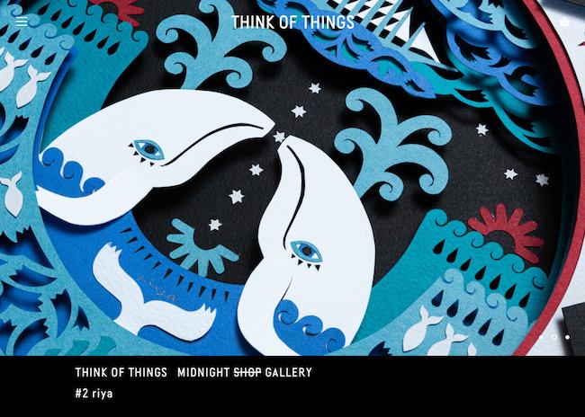 4月24日に公開された、切り絵作家・riyaによる展示の様子 (「MIDNIGHT GALLERY」へ変更後のWEBサイトのデザイン)