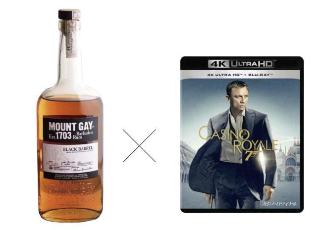 『007 カジノ・ロワイヤル』<4K ULTRA HD + 2Dブルーレイ/2枚組> 3月18日発売 ¥5,990+税 ©20世紀フォックス ホーム エンターテイメント ジャパン