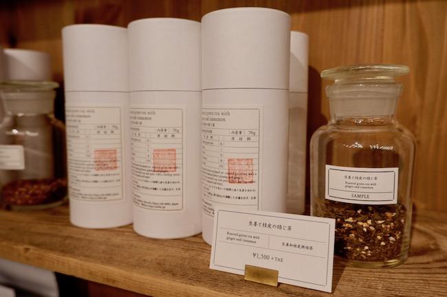 生姜と桂皮の焙じ茶[70g]¥1,500