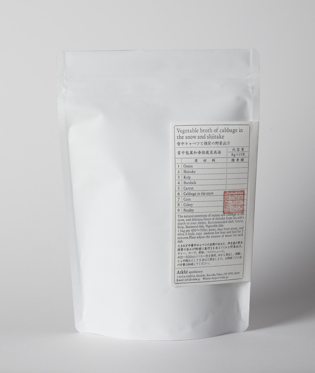雪中キャベツと椎茸の野菜出汁[8g×15包]¥1,800