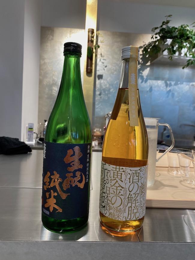 秋田県 高清水から取り寄せた日本酒