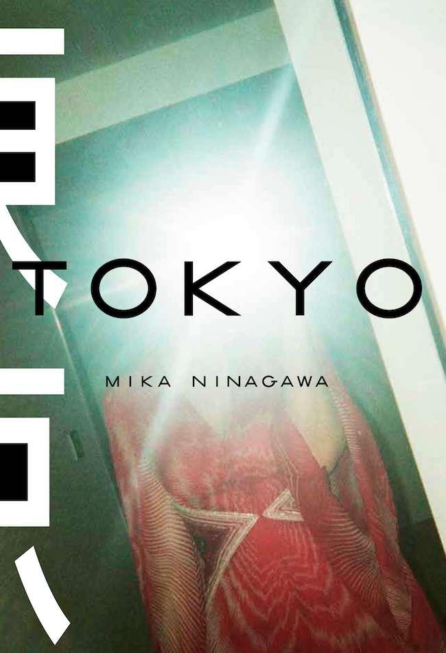 写真集『東京 TOKYO』蜷川実花  256ページ 3,960円(税込) 河出書房新社
