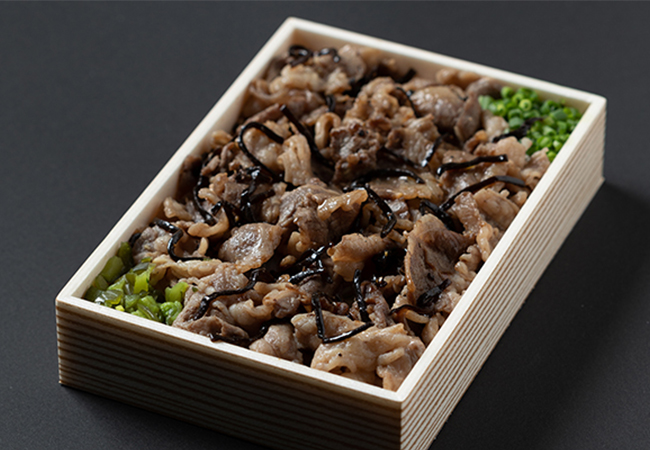 牛若丸(旨塩葱炒牛)¥1,100