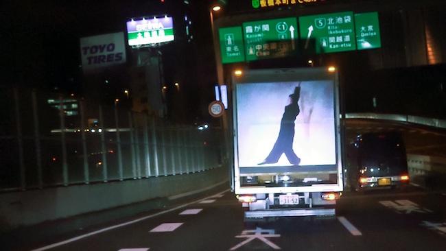 加藤 翼『Tokyo Loop』(2014年) Filming by GHANI, courtesy of MUJIN-TO Production