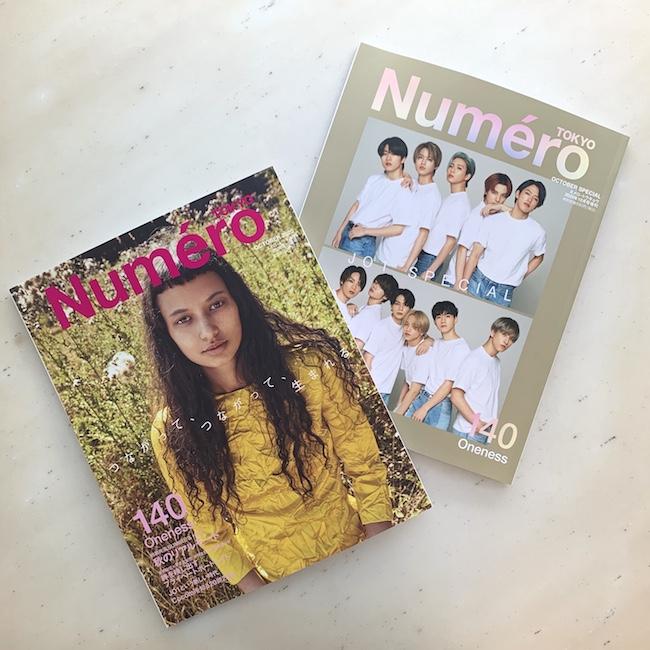 10月号のカバーは、通常版とJO1別冊付録付きの特装版の2種類あります。