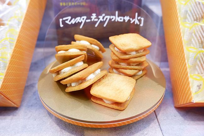 マイスターチーズクワトロサンド(4個入り)¥550