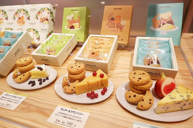 クッキー(4個入り)各¥1,000