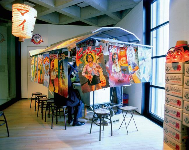 ナウィン・ラワンチャイクン『マイペンライ東京』(1998年)※過去に同館で開催された展示風景より