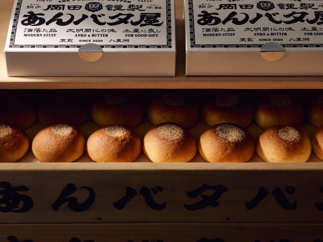あんバタパン(1個)¥303(6個入り)¥1,815(ともに税込)