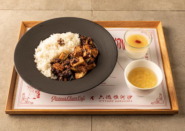 牛舌麻婆豆腐 ¥1,180(税込)