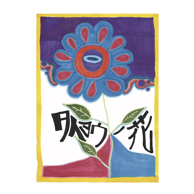 takumikitamuraEC