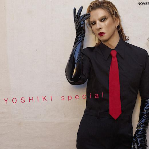 20_0910_YSK-v7