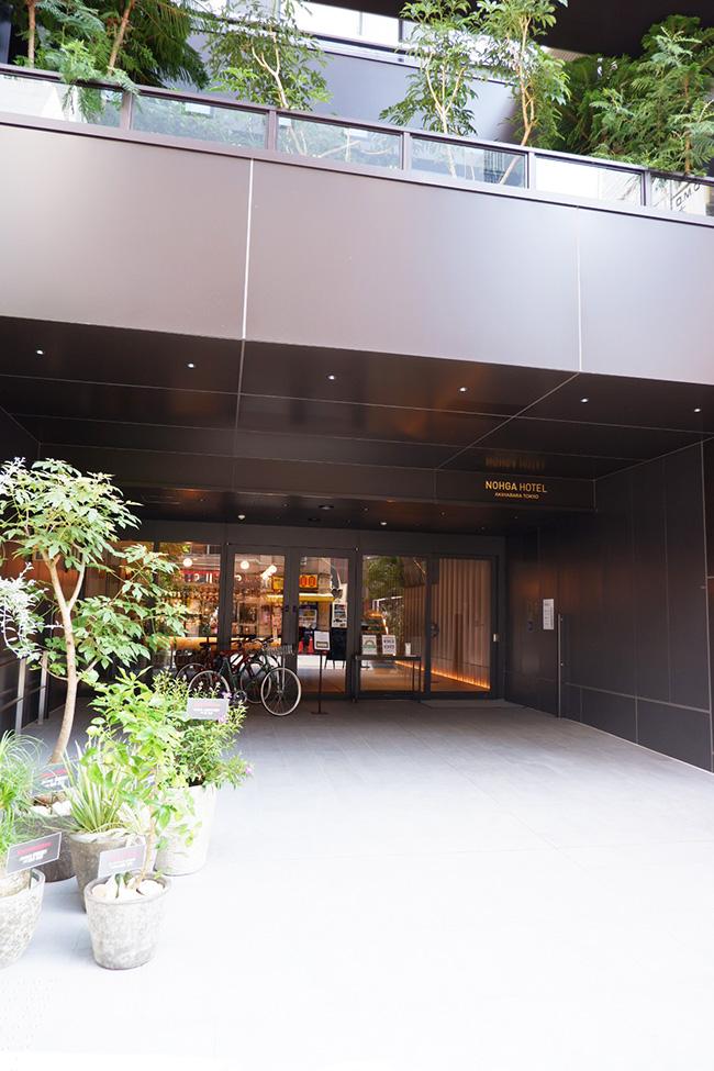 NOHGA HOTEL AKIHABARA TOKYO