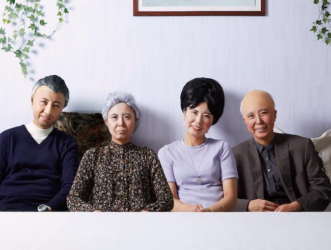 『Familie werden』