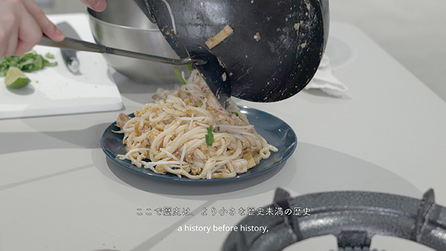 言語と食文化を翻訳的観点から考察した映像作品。永田康祐『Translation Zone』