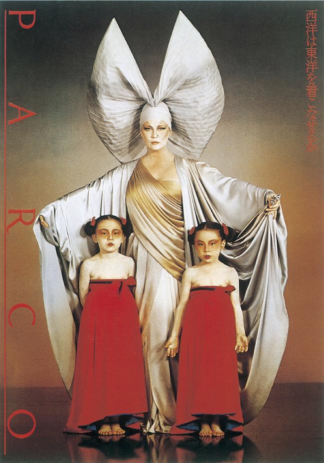 ポスター『西洋は東洋を着こなせるか』(パルコ、1979年)アートディレクション 撮影:操上和美