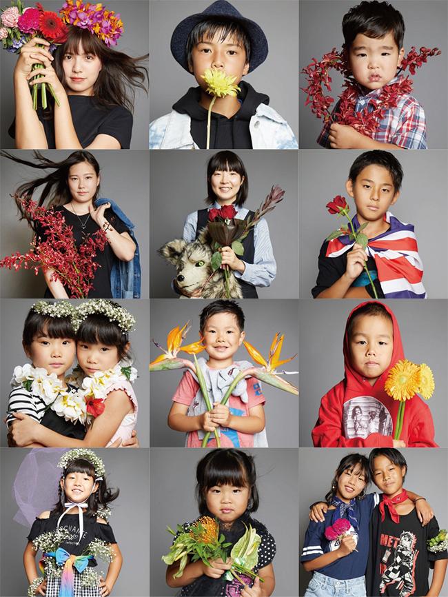 レスリー・キーが「We Are The Love」プロジェクトの立ち上げを記念して撮影した星美ホームの児童たち。恥ずかしがったり、とびっきりの笑顔が弾けたり…表情はそれぞれですが、確実に思い出深い一日となり、宝物となるポートレート写真が仕上がりました。「We Are The Love」プロジェクトのクラウンドファンディングはスタートしています。 Photos : Leslie Kee Styling : Shogo Sone Flower Art : Junko Imai Hair & Makeup : Students and teachers of Yamano Beauty College supported by Jane Yamano Location : Seibi Home Special thanks : Satoshi Tachiri and Chizuka Yamakita of Seibi Home