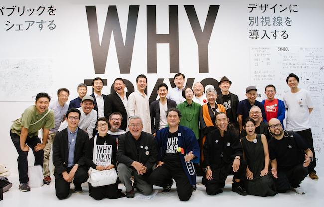 東京ビエンナーレ ディレクター陣と市民委員会(一部)