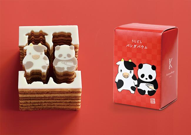 うしどしパンダバウム 1箱¥594(税込)