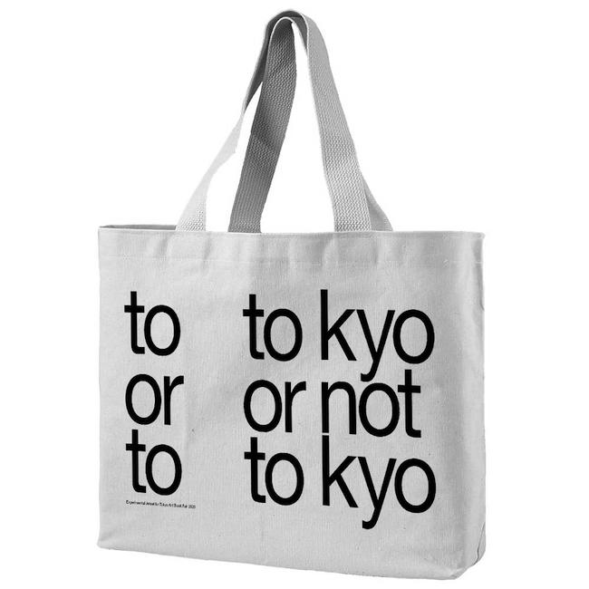 「VABF KIOSK」のリターン品のトートバッグ。 Experimental Jetset 『Tokyo or not Tokyo?』 ©︎ Experimental Jetset ※画像はイメージのため、実際の商品とは異なる場合があります。