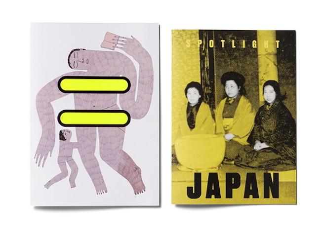 オーガナイザーでありライターのアダム・イーライが編集し、ビジュアルアーティストMP5がアートディレクションを手がける『CHIME』。最新号の日本特集の表紙には、1910年代の日本における女性解放運動をリードした日本初のフェミニストによる文芸誌『青鞜』の編集者たちの写真を掲載した。