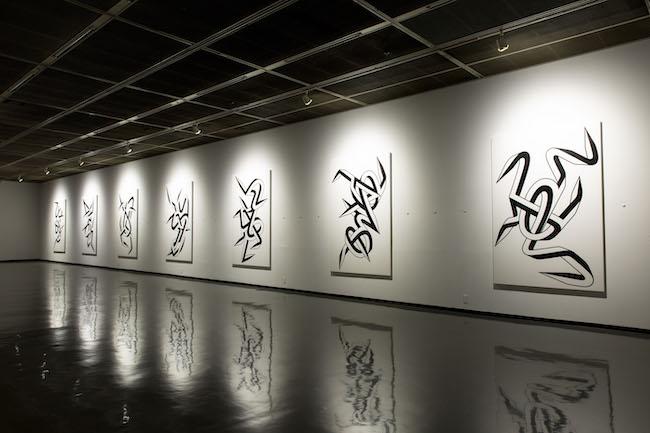 Photo: Masanobu Nishino
