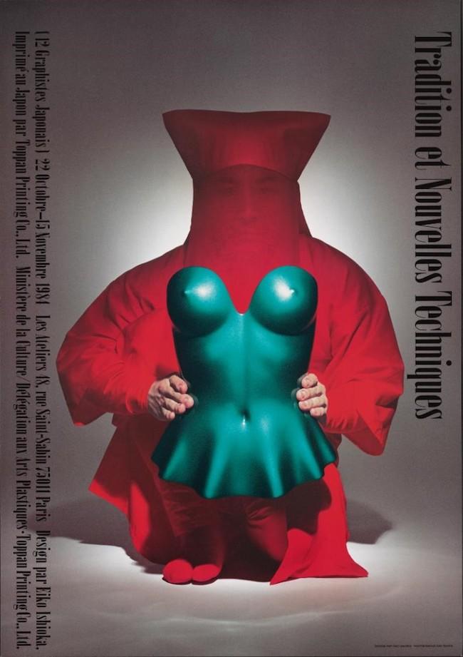 「伝統と現代技術」 展覧会ポスター(1984年) Art Director, Designer: 石岡瑛子 Photographer: 鋤田正義