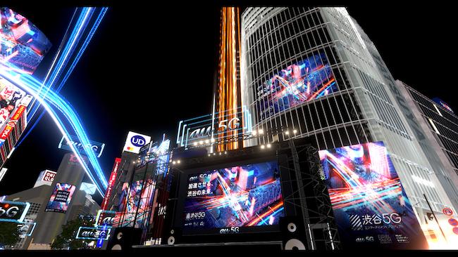 仮想空間の街「バーチャル渋谷」。会場では、仮想空間を自由に歩き回ることできる
