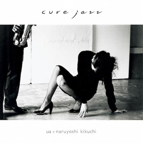 UA×菊地成孔 『cure jazz』 (ビクターエンタテインメント)