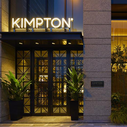 日本初上陸のラグジュアリーなライフスタイルホテル「キンプトン新宿東京」
