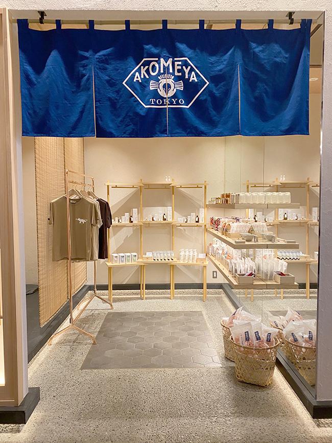 カフェ キツネ 青山店で開催中のポップアップストア