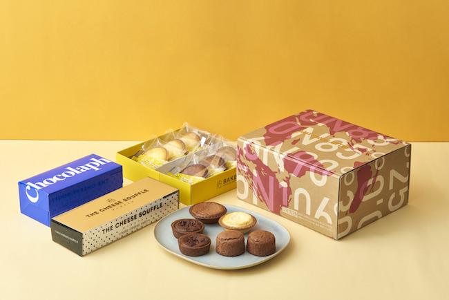 BAKE CHOCOLATE TRIP ROUTE B ¥4,280 ※数量限定
