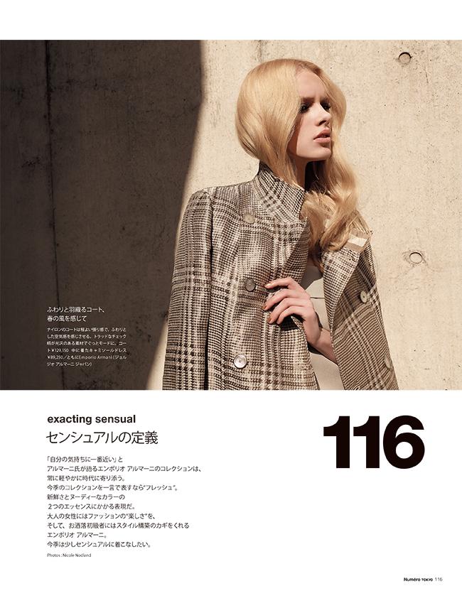 Photos : Nicole Nodland Fashion Editor : Akiko Hayashida Hair : Abe Makeup : Michiko Funabiki Photo Editor : Maki Saito