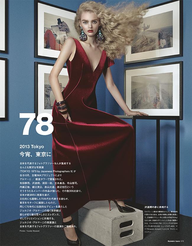 Photo : Yusuke Miyazaki Fashion Editor : Akiko Hayashida Hair : Kenichi Makeup : Fusako