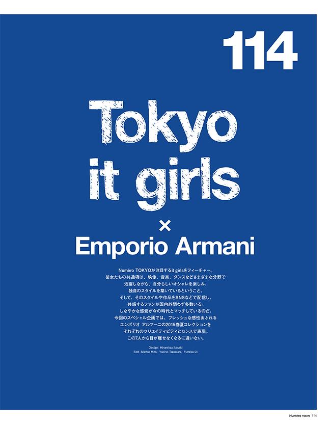 Design:Hiromitsu Sasaki Edit:Michie Mito, Yukino Takakura, Fumika Oi