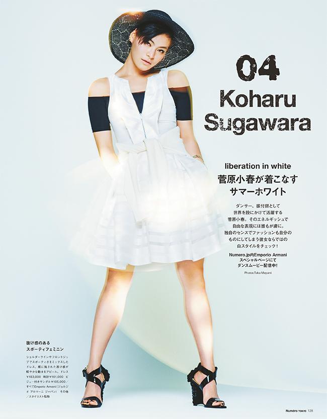 Photos:Taka Mayumi Hair & Makeup : Ebara Styling : Aika Kiyohara Design:Hiromitsu Sasaki Edit:Michie Mito, Yukino Takakura, Fumika Oi