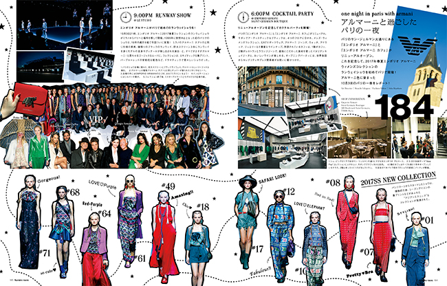 Art Director:Atsushi Ishiguro / Fashion Editor:Aika Kiyohara