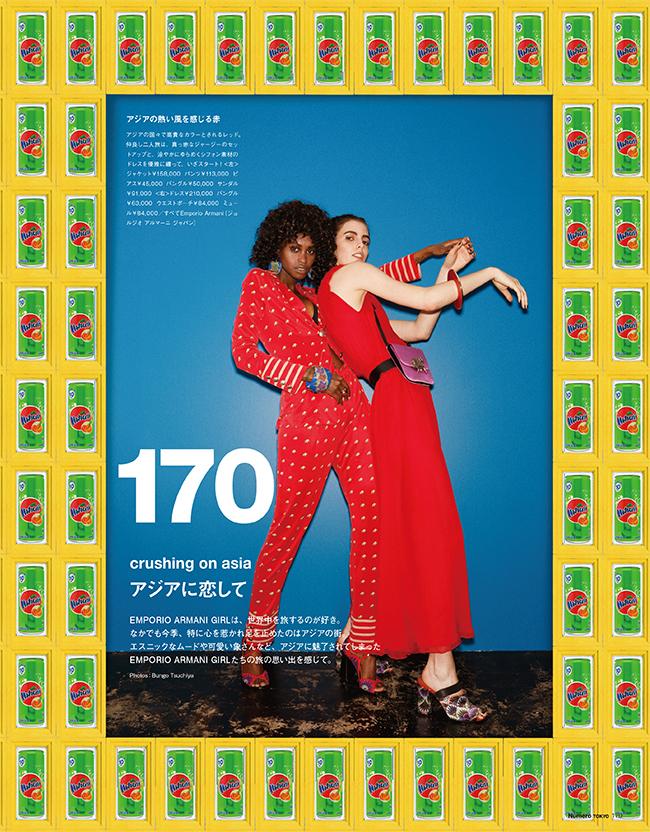 Photos:Bungo Tsuchiya Illustrator:Novol Hair:Uco Makeup:Dakuzaku Fahion Editor:Aika Kiyohara