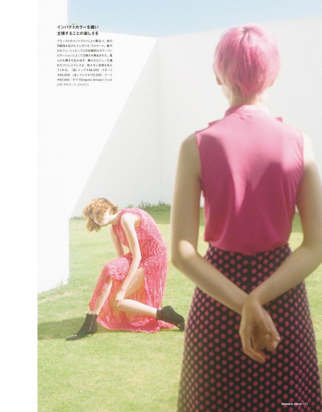 Photos:Kin Fashion Director:Ako Tanaka Hair:Taku Makeup:Yusuke Saeki Photo Director:Maki Saito Photo Assistant:Hugh Edit:Fumika Oi Fashion Assistant:Nozomi Urushibara