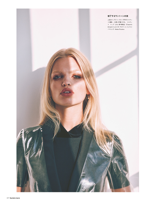 Photos : Guy Aroch Stylist : Heathermary Jackson Hair : Rudy Martins at The Wall Group Makeup : Deanna Hagan at Bridge Artists Manicure : Martha Fekete at Bryan Bantry Prop Stylist : Isaiah Weiss Model : Daphne Groeneveld at Women New York Text & Edit : Maki Saito
