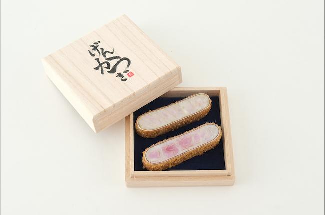 げんかつぎ by 前田恭兵 ¥80,000