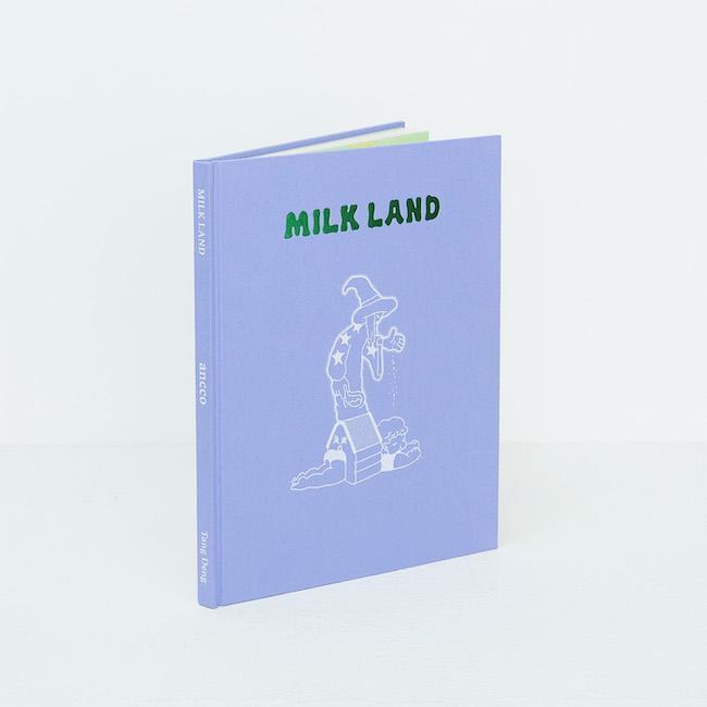 アートブック 『MILK LAND』