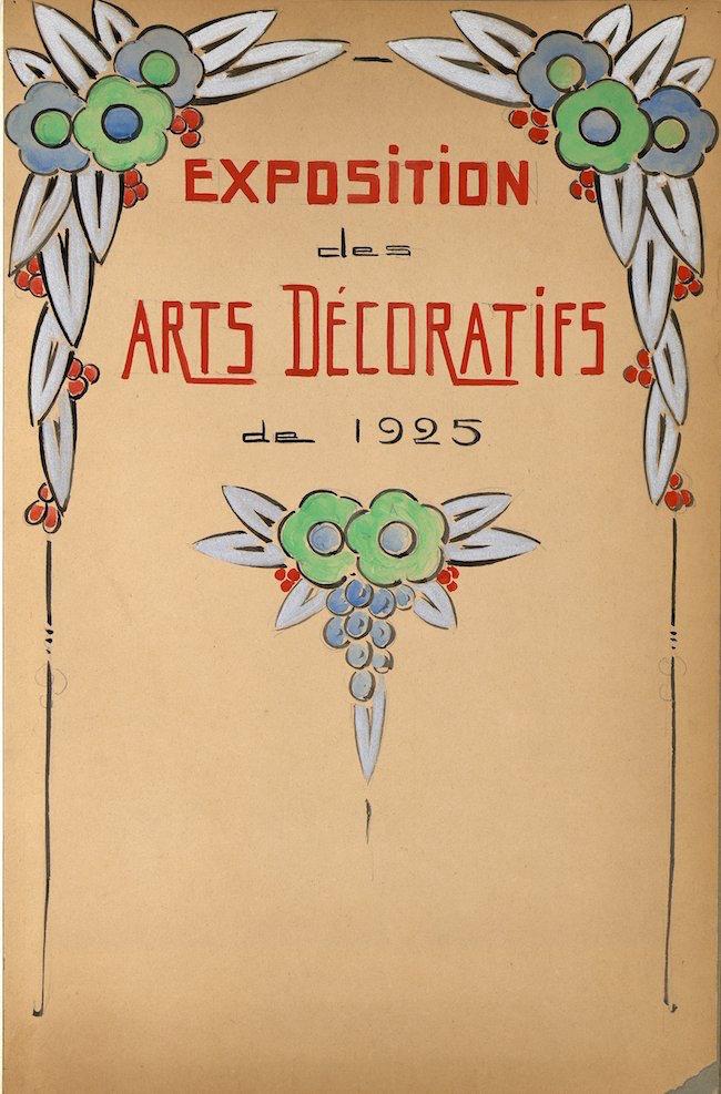 1925年パリ万博当時の貴重な資料