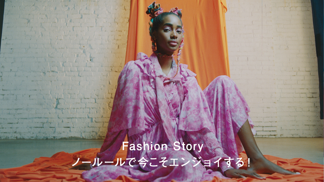 ヌメロ,numero tokyo, numero, fashion, mode, Chantal Stoman